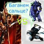 bug silencer vs void-bara