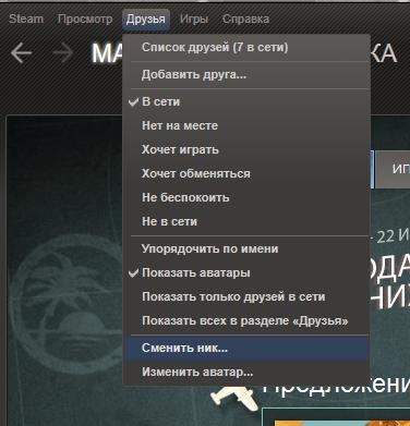smena_nika 1
