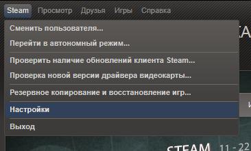 smena_nika 2