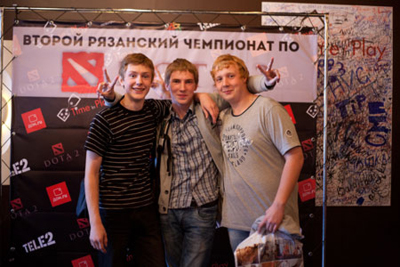 Турнир Dota 2 в Рязани