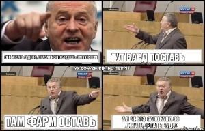 comics_ZHirinovskij_orig_1332845325